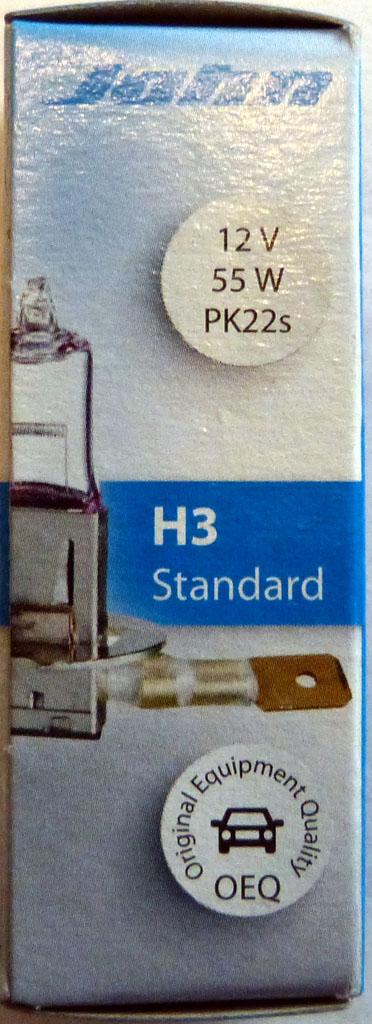 H3_55W_Arbeitsscheinwerfer_Leuchtmittel